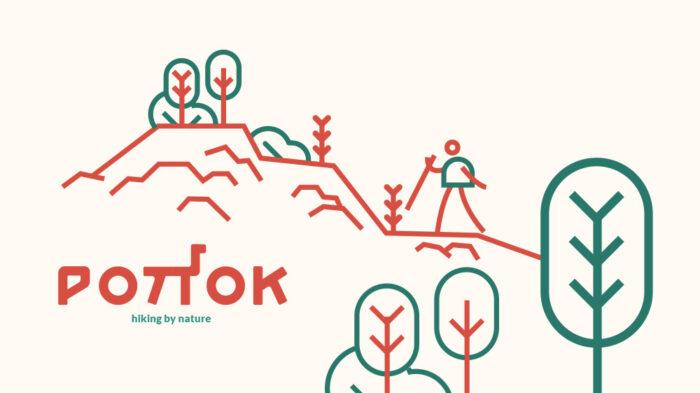 logo d'une marque d'équipement de randonnée